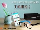爱大爱手机眼镜能够阻隔多少蓝光?有用吗?