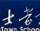 深圳南山起重机械司机报名 塔吊司机快速培训
