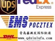 城阳服务好价格低的国际快递dhl fedex ups ems