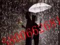 雨屋出租 神奇雨屋租赁 雨屋设备租赁价格