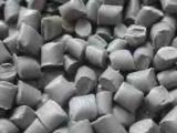 供应PC/ABS合金 耐高温 环保阻燃级灰色PC/ABS塑料
