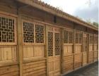 竹泉旅游度假区小木屋出租