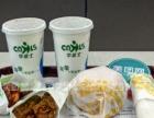 华莱士加盟电话/华莱士正规加盟商/中式快餐加盟排行