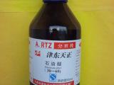 批发高品质天津市津东天正精细化学试剂厂分析纯30-60度石油醚