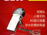 SSK/飚王SFD238 8G 16G 32G优盘 OTG接口手