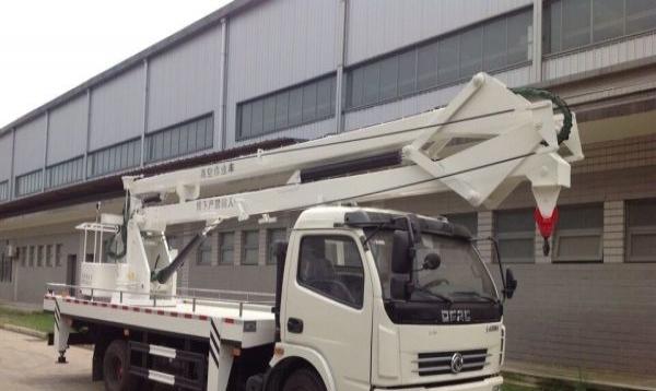 低价出售14米高空作业车 16米高空作业车