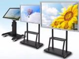65寸多媒体教学一体机电容触摸一体机学校电子白板交互式教学