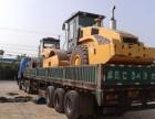 个人专卖二手22吨,26吨压路机