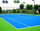 泸州专业硅pu球场施工 弹性橡胶篮球运动场地施工队 厂家直销