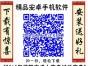 专业的成人高考学校_正规的成考报名点_信阳函授站