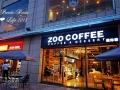 哈尔滨动物园咖啡加盟