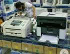 银座晶都国际打印机经销,鸿景苑硒鼓墨盒及时送货