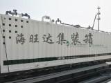 集装箱式一体化污水处理箱,特种集装箱制造厂家