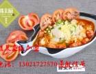韩主厨酸菜鱼饭加盟明星品牌开店全程帮扶投资小利润高