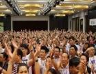 陈安之太原较新课程2016年8月18-20日
