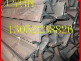 现货上海T型钢|小规格T型钢|热轧一次成型T型钢|H型钢剖分T型