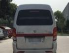 东风小康K系列 2012款 1.0L 手动 轿车 车主寄卖 精品