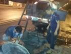 新乡红旗区管道疏通清洗 马桶 面盆 地漏 清理化粪池