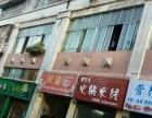 云阳 重庆云阳云中前门市转租,餐饮 商业街