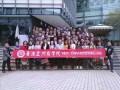 珠海在职MBA进修,人脉,学习,证书!