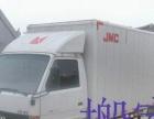 淄博来运搬家,专业实惠,优惠承接各类搬家业务