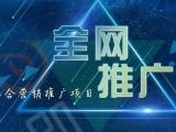 长沙网络推广公司,网络营销推广方案