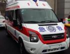 汕尾救护车出租电话,正规120救护车