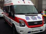 湘潭救护车出租电话,正规120救护车