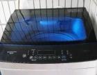 九成新创维全自动洗衣机