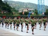 廣州問題孩子教育學校