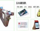 城市联盟智慧一卡通票务管理系统,功能介绍和方案