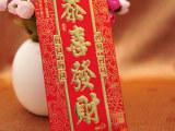 中国风大号红包 利事封定制 春节喜庆用品 创意浮雕烫金恭喜发财