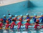 三亚专业游泳培训俱乐部