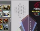 六维空间教育培训基地平面,室内设计课程真正报名中!