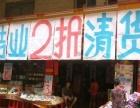 清货公司 台山超市清货公司 江门清货公