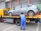 哈尔滨24h汽车道路救援补胎拖车电话4OO