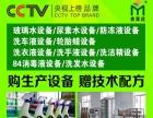 2017年九江车用尿素生产设备