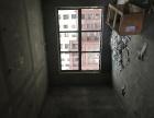 拉萨世邦东城一号 121平米 出售 102万可议价