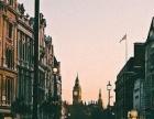 欧洲申根国旅游签证申请代办理法国英国美国 四川重庆云南