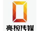 杭州市区各大高档住宅、写字楼优质电梯广告位招商