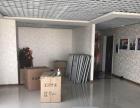 明珠万达广场 廊坊发展大厦 写字楼 240平米