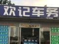 专业咨询办 理广州罚款、广东江西江苏湖南全国罚款方便