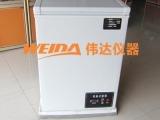 小型实验室负25度-40低温试验箱 低温