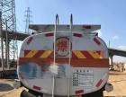 油罐车东风干活车低价出售
