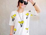 免费加盟代理韩版女装卡通黄嘴鸭学生T恤少女闺蜜装上衣体恤批发