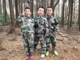 武漢周邊親子游,春季小小童子軍訓練,武漢周邊游合適的基地