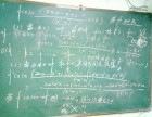 龙华新区数学一对一上门辅导