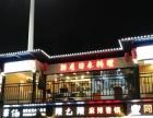 悦实广场日本料理店转让