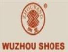 五洲品牌鞋 诚邀加盟