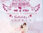 新世纪礼仪传播给您一个高端精致的浪漫婚礼